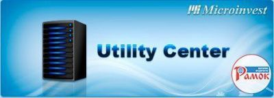 Фото-Logo-Microinvest-Utility-Center